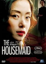The Housemaid de Im Sang-soo